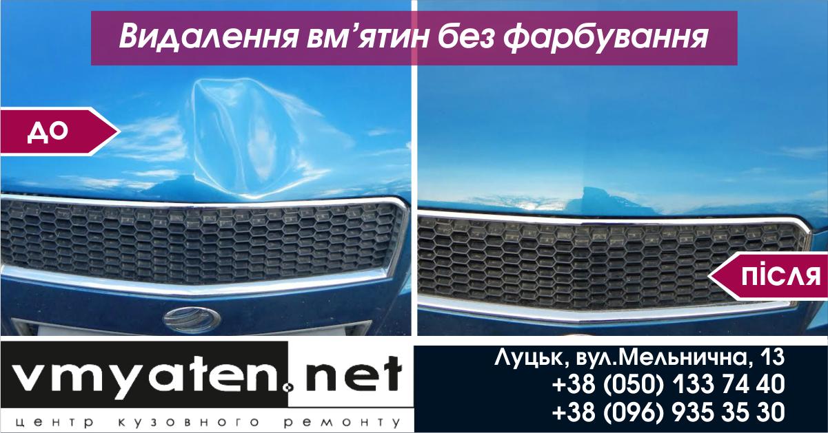 Реклама Фб1 200 x 628-1